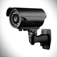 Video nadzor <span>Ugradnja i rješenje</span>